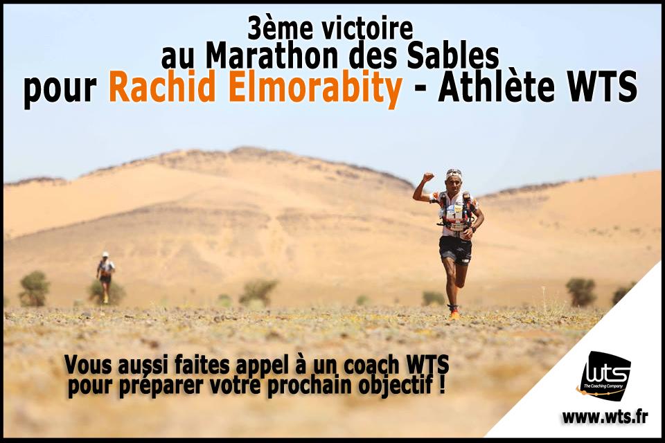 rachid_elmorabity-mds2015